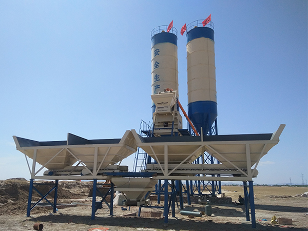75m³/hr Concrete Batching Plant