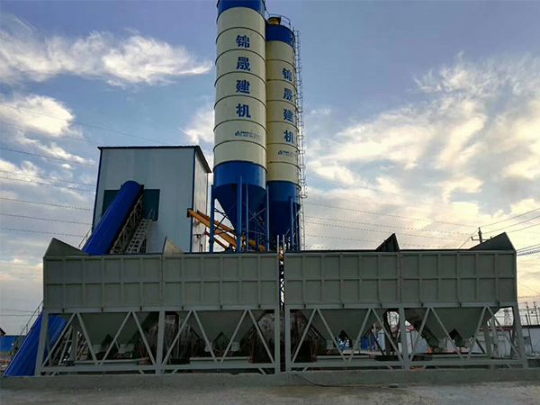 90m³/hr Concrete Batching Plant