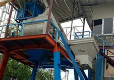 HZS50 Concrete Batching Plant in Myanmar